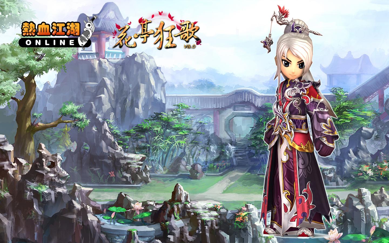热血江湖,为什么进游戏不久,就看不见自己的人物了?